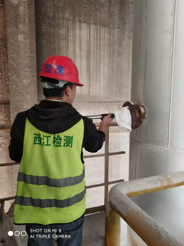 肇庆北新建材有限公司