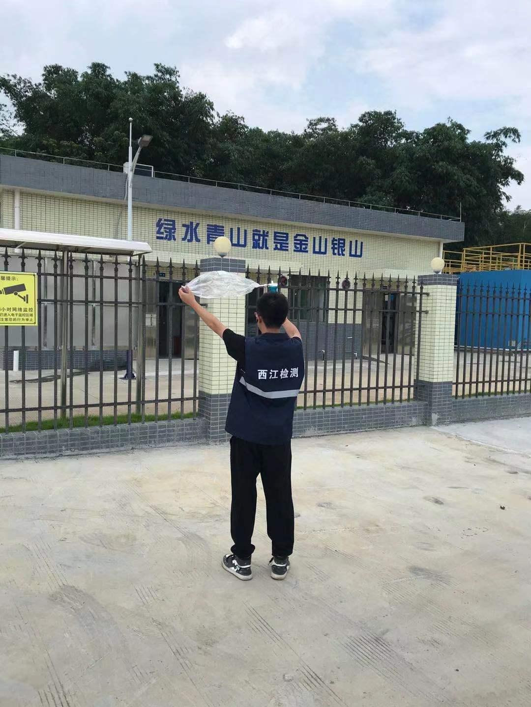 中交(怀集)水务有限公司废水、废气检测